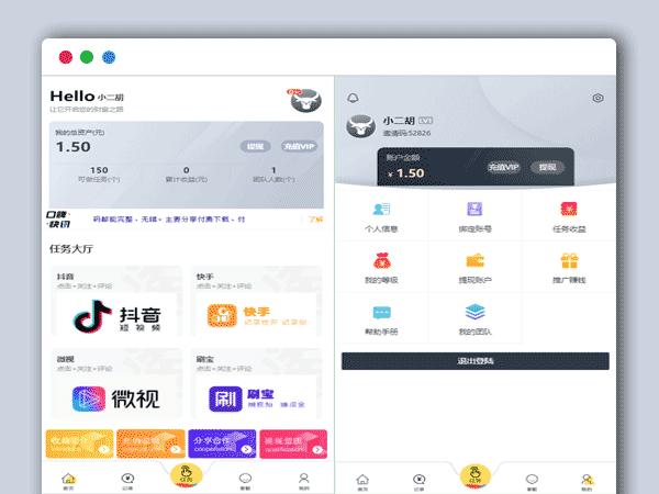 http://www.xiaoerhu.com/api/thumb/167ccbe15cc1664c9a63c20ac4c6a55a/600-450-0-0.jpg