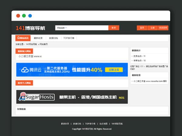 http://www.xiaoerhu.com/api/thumb/1d2a48c55f6f10010887cc7d849469a1/600-450-0-0.jpg