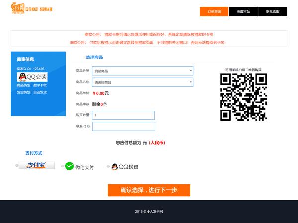 http://www.xiaoerhu.com/api/thumb/1dba5eed8838571e1c80af145184e515/600-450-0-0.jpg