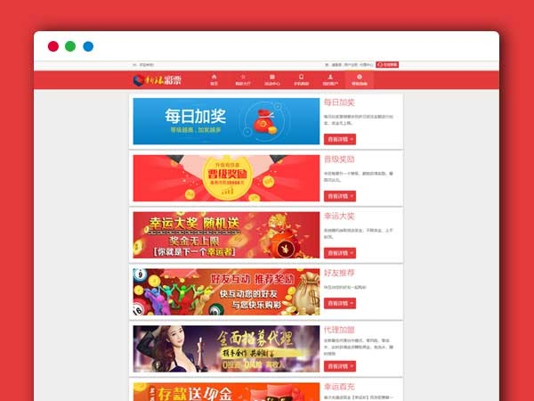 http://www.xiaoerhu.com/api/thumb/2c8ed8587468aec2462a3914f154e570/600-450-0-0.jpg