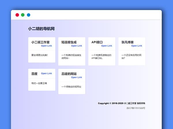 http://www.xiaoerhu.com/api/thumb/481fbfa59da2581098e841b7afc122f1/600-450-0-0.jpg