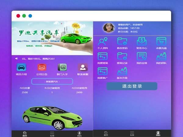 http://www.xiaoerhu.com/api/thumb/609c5e5089a9aa967232aba2a4d03114/600-450-0-0.jpg