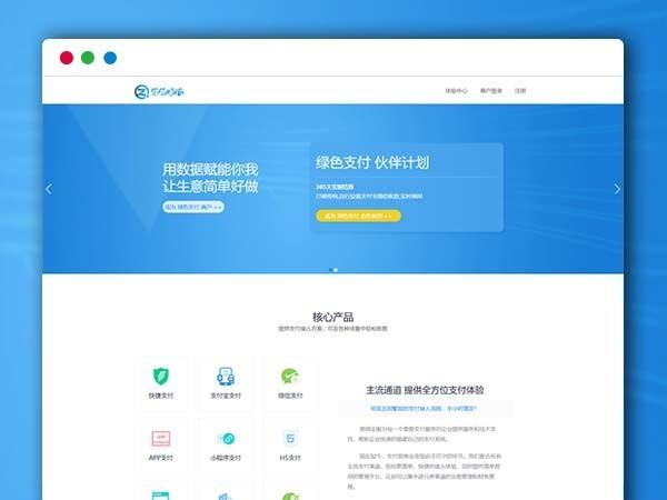 http://www.xiaoerhu.com/api/thumb/75f266633433d20abf6c1a13d97e7491/600-450-0-0.jpg
