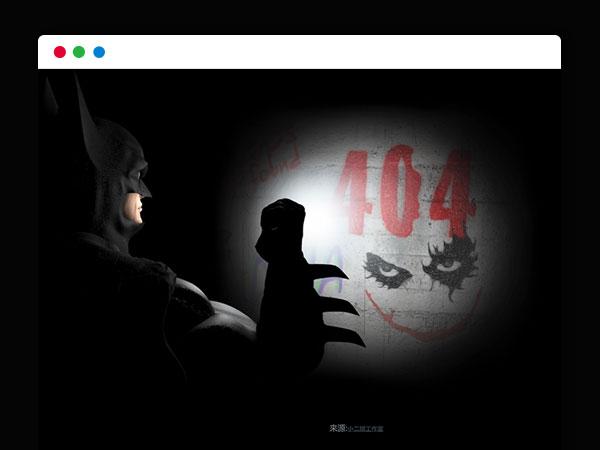 创意黑色动态蝙蝠侠小丑404HTML源码