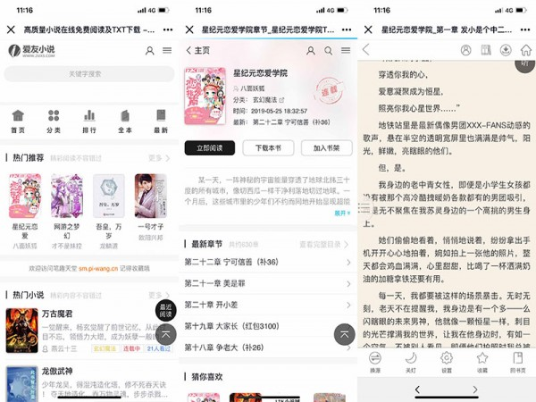http://www.xiaoerhu.com/api/thumb/7e7e69ea3384874304911625ac34321c/600-450-0-0.jpg