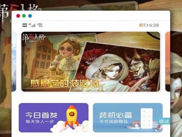 http://www.xiaoerhu.com/api/thumb/80b618ebcac7aa97a6dac2ba65cb7e36/600-450-0-0.jpg