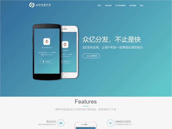 http://www.xiaoerhu.com/api/thumb/8b3bac12926cc1d9fb5d68783376971d/600-450-0-0.jpg