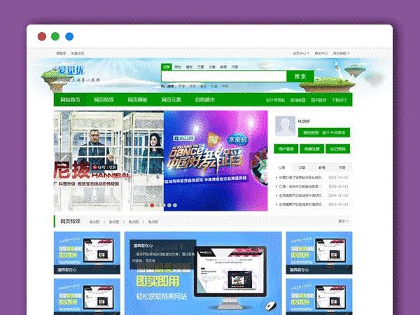 绿色的代码资源下载平台网站模板html整站源码
