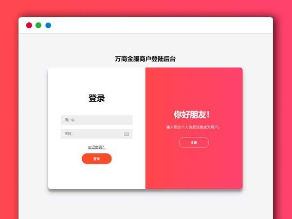 http://www.xiaoerhu.com/api/thumb/8e621619d71d0ae5ef4e631ad586334f/600-450-0-0.jpg