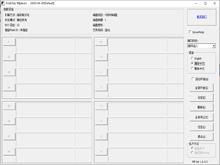 FirstChip MpTools v20200430最新版(一芯u盘量产工具fc1178/1179)