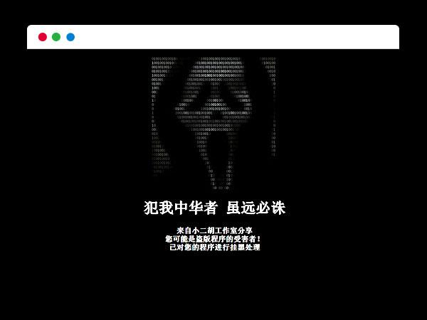 纯html编写骷髅头黑页HTML源码