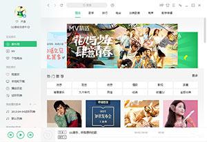 QQ音乐v17.82去广告绿色版