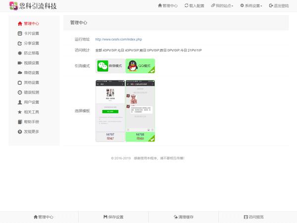 http://www.xiaoerhu.com/api/thumb/b5b03f06271f8917685d14cea7c6c50a/600-450-0-0.jpg