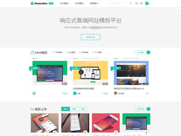 http://www.xiaoerhu.com/api/thumb/bd1354624fbae3b2149878941c60df99/600-450-0-0.jpg