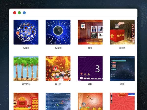 http://www.xiaoerhu.com/api/thumb/cf88118aa2ba88de549d08038ae76606/600-450-0-0.jpg