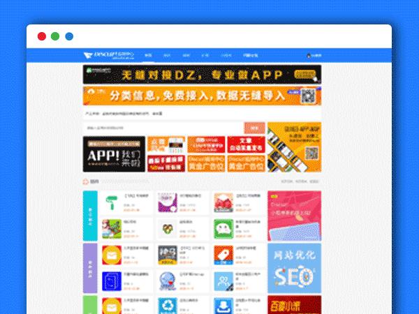 http://www.xiaoerhu.com/api/thumb/ddf9029977a61241841edeae15e9b53f/600-450-0-0.jpg
