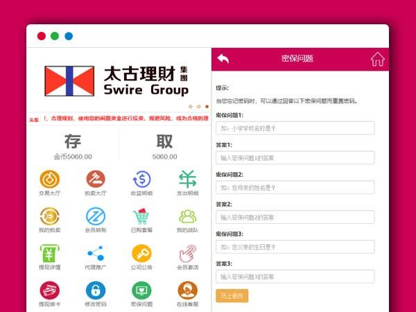 http://www.xiaoerhu.com/api/thumb/fc2e6a440b94f64831840137698021e1/600-450-0-0.jpg