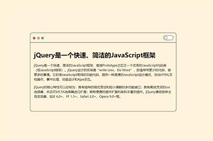 网页文章内容背景黑白切换代码
